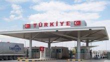 Мерки: Забрана за излизане действа този уикенда в най-големите турски градове