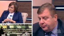 Вицепремиерът Красимир Каракачанов с остри думи срещу Корнелия Нинова: Ако беше проверила, какво е гласувала в парламента, нямаше да говори небивалици