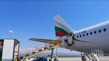 ПЪРВО В ПИК: България и ОАЕ се обединиха в борбата срещу COVID-19