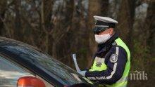Пиян предложи подкуп на полицай до КПП в Пловдив