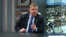 Каракачанов с пространно обръщение към Нинова