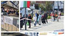 След алармите на ПИК и бързата реакция на властите: Вижте какъв ред въведе полицията на пазарите в София - униформените дебнат за липса на маски (ФОТО РЕПОРТАЖ)