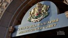Правителството ще съобщи мерките за семействата в неплатен отпуск утре на брифинг
