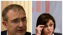 КРИЗА: Корнелия Нинова изпадна в изолация, пише сърцераздирателни писма на Гуцанов