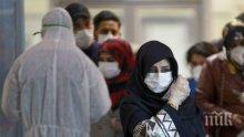 Броят на заразените с COVID-19 в Турция надхвърли 61 000