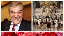 БЕЗХАБЕРИЕ! На Цветница комунистът Румен Петков повярва в Бога, но не и на здравните власти - влезе в църквата без маска и доста развеселен (ВИДЕО)
