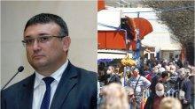СЛЕД РЕПОРТАЖ НА ПИК: Министър Младен Маринов разпореди - затварят Женския пазар (СНИМКИ)