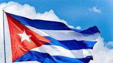 Куба блокира обществения транспорт и затвори търговски центрове заради коронавируса </p><p>