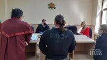 Произнесоха първа присъда за отворен в Пловдив фитнес