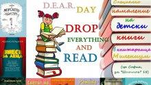 """Страхотни хитове за деца - с невероятна отстъпка само днес в книжарница """"Милениум""""!"""