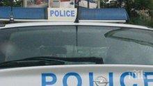 Полицията в Кюстендил задържа жена с метадон