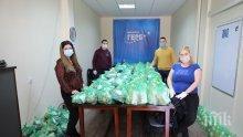 ГЕРБ раздава пакети с храна на 300 семейства в Русе