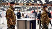 ДАТАТА НА СВОБОДАТА: Италия продължава карантината до 3 май
