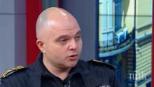 Главсекът на МВР Ивайло Иванов: Полицаите не се заяждат. Но има хора, които се държат недисциплинирано