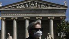 Гърция се връща към нормалния си живот от 10 май