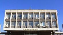 Студентският съвет в Аграрния университет плаща наеми за май