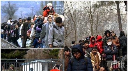 ВЕРОЛОМНО! От Гърция изпищяха: Турция пуска болни от коронавирус мигранти в Европа