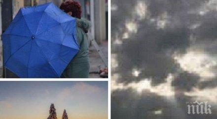 ВРЕМЕТО СЕ РАЗВАЛЯ: Облаци и дъжд. Температурите тръгват надолу (КАРТА)