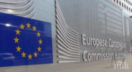 коронавирусът взе първа жертва европейската комисия