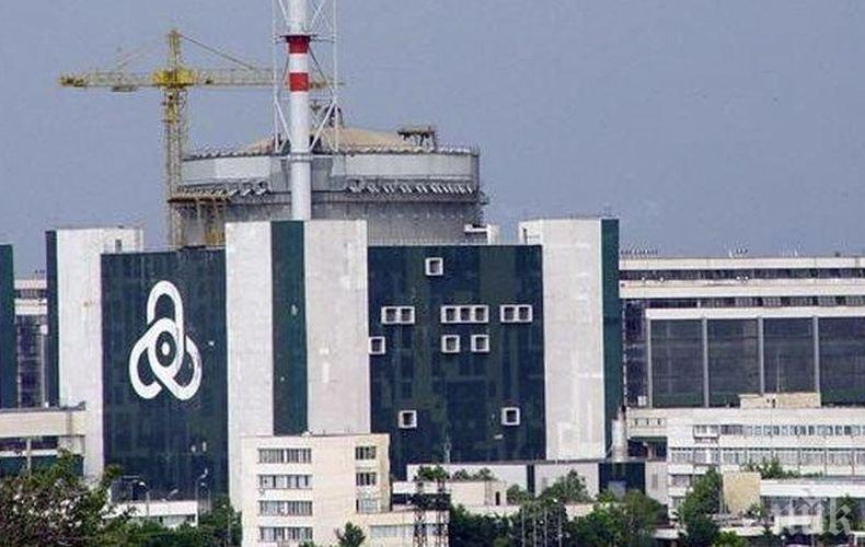 """Започна плановият годишен ремонт на 5 блок на АЕЦ """"Козлодуй"""""""