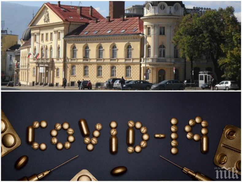 ПРОГНОЗА НА УЧЕНИ ОТ САЩ: Пикът в България - на 24 април. 300 починали българи до август