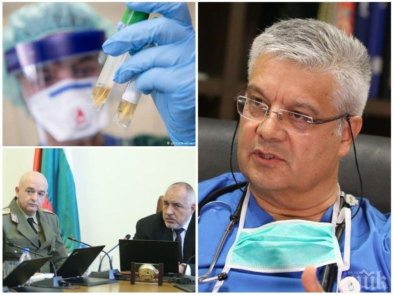 Д-р Иван Колчаков пред ПИК: Борисов и ген. Мутафчийски сложиха в джоба си здравните системи на най-богатите страни! Разпуснем ли се, ни грози голяма опасност - спазваме ли мерките, през юни може да се поздравим