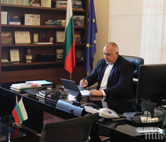Ето какво реши Министерски съвет на виртуалното си заседание
