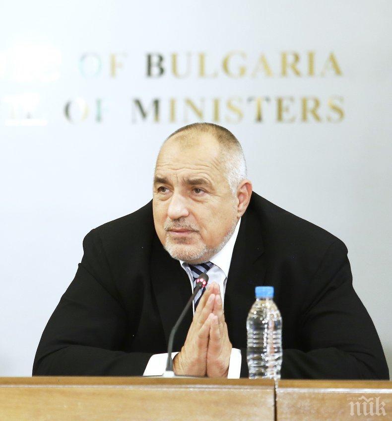 Борисов обяви: Подаваме документи за Еврозоната до края на април