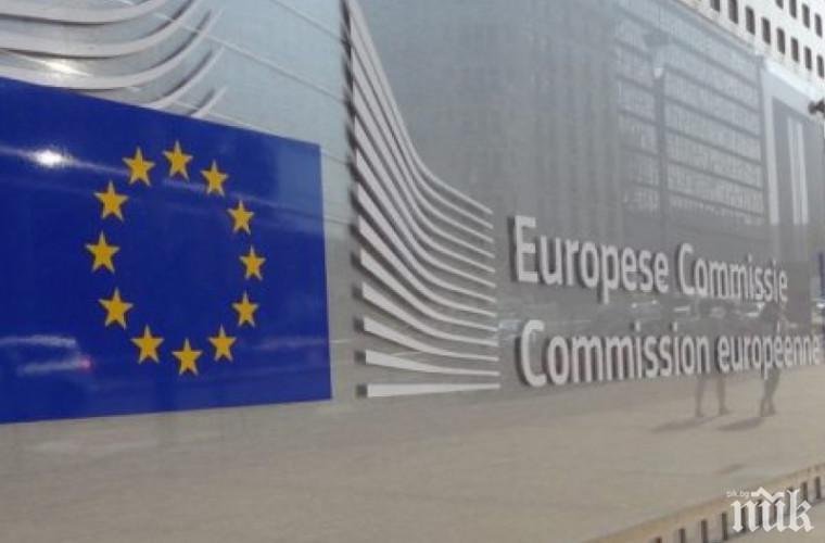 ЕК: Държавите от ЕС могат да приложат по-строги ограничения за ваксините по своя преценка