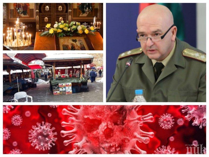 ПЪРВО В ПИК TV: Ген. Мутафчийски: 669 са заразените, починалите са 28. Лекарите призоваха: Не превръщайте болниците в морги, заразата е страшна - останете си вкъщи, запазете живота на българите! (ОБНОВЕНА)