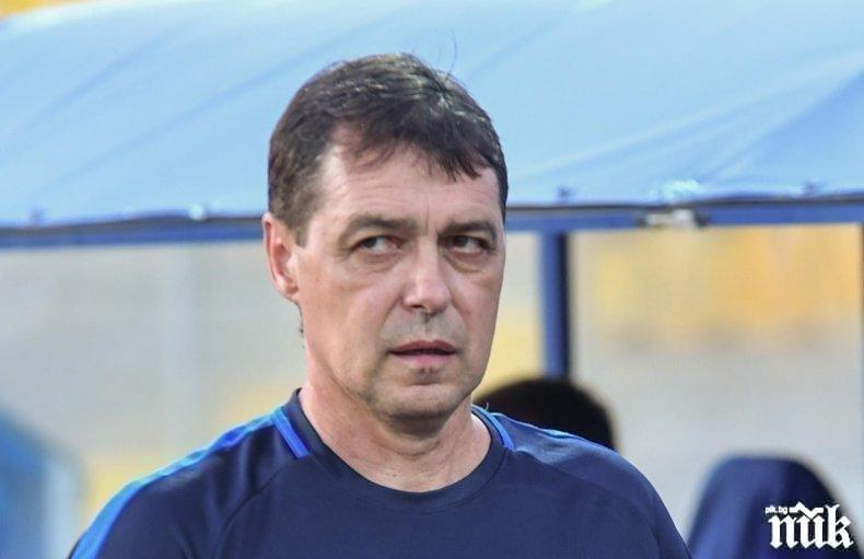 Майката на Петър Хубчев: Петьо си дава сърцето за Левски