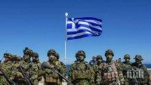 Гръцката армия е поставена в повишена готовност заради концентрацията на мигранти по турското крайбрежие