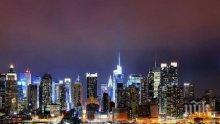 В Ню Йорк замениха аплодисментите с песни на Франк Синатра