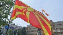 Кметът на Куманово е с положителна проба за COVID-19