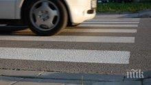20-годишна блъсна дете на пешеходна пътека - накара му се и офейка