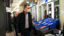 Кметът на Бургас с изненадваща инспекция по пазарите
