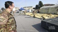 Стево Пендаровски обясни защо армията излиза по улиците