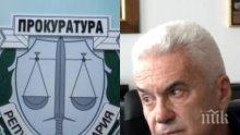 ПЪРВО В ПИК: Пускат Волен Сидеров срещу 100 хил. лева гаранция