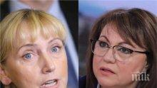 Елена Йончева изгря насред чумата с налудничави идеи за коронавируса! В Европарламента се шегуват: Корнелия Нинова ли й натисна копчето