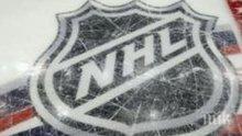 Сезонът в НХЛ може да бъде подновен през лятото