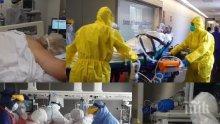 СТАВА СТРАШНО! Учени попариха целия свят - ето докога ще ни мъчи смъртоносният коронавирус