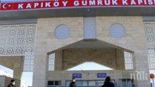 Заради пандемията: Турция освобождава около 100 000 затворници