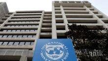 МВФ даде отсрочка от половин година за дълговете на 25 страни