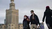 В Полша влиза в сила изискването за задължително носене на маска на открито