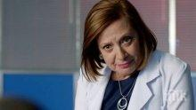 """Д-р Кръстева от """"Откраднат живот"""" – майка на Къванч Татлъту (Снимка)"""