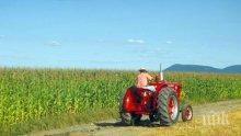САЩ дават 33 млрд. долара помощ на фермерите