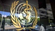 СЗО постави 6 условия за отмяна на мерките срещу заразата