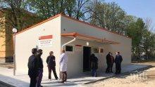 Ген. Мутафчийски реже лентата на новата лаборатория за коронавирус в Пловдив