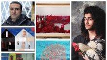Художници зоват за подкрепа на творците! Канят и министър Банов да си купи картина на български автор