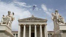 Магазините в Гърция отварят в средата на май